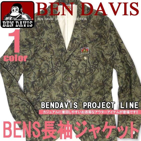 BEN DAVIS PROJECT LINE ベンデイビス 秋冬アウター フォレスト柄 柄のデザインがお洒落な長袖ジャケット BEN-893