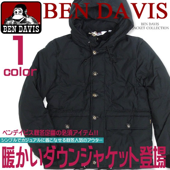 BEN DAVIS ダウンジャケット ベンデイビス ジャケット ベンデービスから暖かいダウンジャケット登場。BEN-309