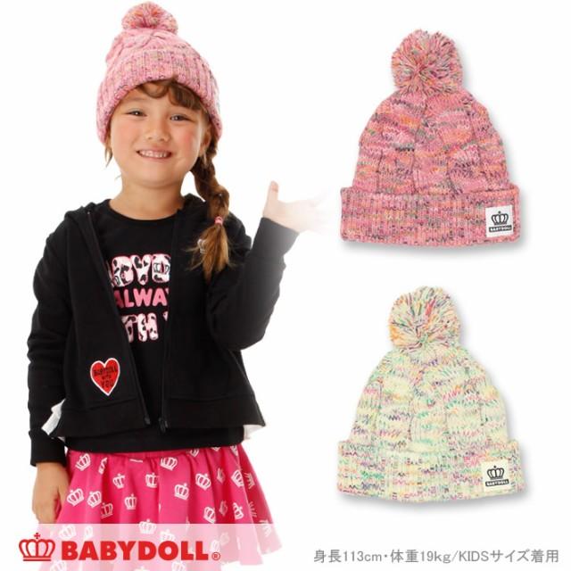 8/28NEW♪ニット帽/ニットキャップ-ベビーサイズ キッズ 帽子 子供用 冬小物 ベビードール 子供服-9413