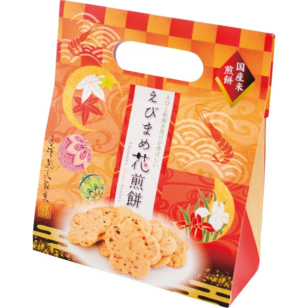 えびまめ花煎餅 手提げタイプ/和菓子/母の日/敬老の日/父の日/バレンタイン/ホワイトデー/プレゼント/お煎餅