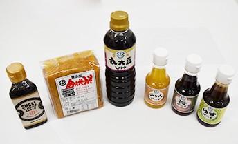 【青柳醤油】老舗醤油の蔵が製造するしょうゆ・ぽん酢・みその詰め合せセット
