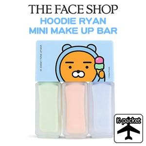 【代引き不可、韓国直送】 韓国コスメ <THE FACE SHOP X KAKAO FRIENDS> フードライアン ミニ メイクアップ バー(全3色1択)