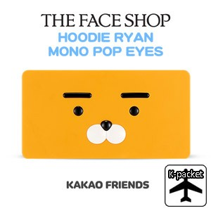 【代引き不可、韓国直送】 韓国コスメ <THE FACE SHOP X KAKAO FRIENDS> カカオフレンズ フードライアン モノポップ アイズ(2色1択)