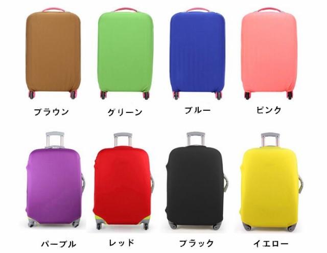 スーツケースカバー S M L 18...