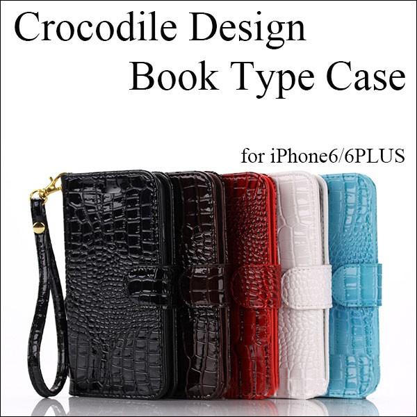 iphone6 plus【送料無料】クロコダイル風 レザーケース (5color)