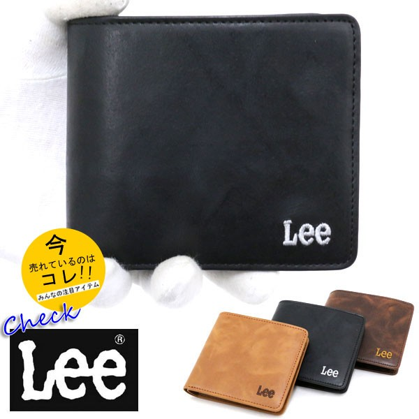 【Lee】【二つ折り財布】【財布】【ビジネス】 折りたたみ財布