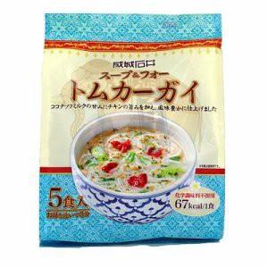 成城石井 スープ&フォー トムカーガイ 5食入