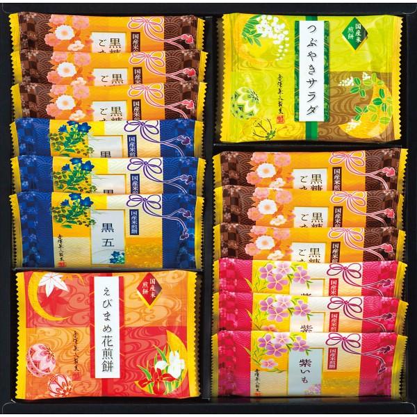兼六の華/和菓子/母の日/敬老の日/父の日/バレンタイン/ホワイトデー/プレゼント/
