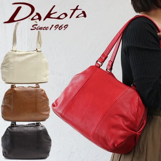 ポイント10倍 ダコタ バッグ ボストンバッグ トートバッグ ハンドバッグ Dakota マーロン 1033630 バッグ 日本製 本革 B5ノート対応