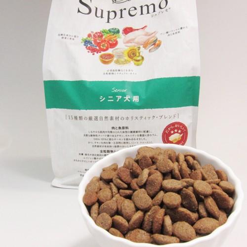 【ニュートロ】 シュプレモ エイジングケア 4kg 健康 シニア 犬用 送料無料 ドッグフード ドライフード