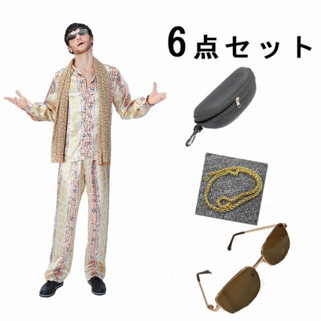 即納 6点セット 眼鏡 ピコ太郎衣装 メンズ 男性 ピコ太郎風コスチューム コスプレ衣装