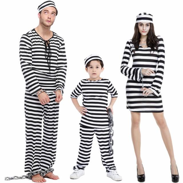 コスプレ ハロウィン仮装 囚人 コスチューム 衣装 ゾンビ カップル 家族 お揃い 親子ペア メンズ 大人用 子供用 キッズ 囚人衣装