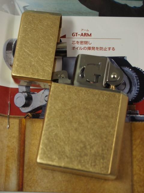日本製 Gear Topギアートップ/ オイルライター GT1-09 ブラスバレル 金色/5年保証