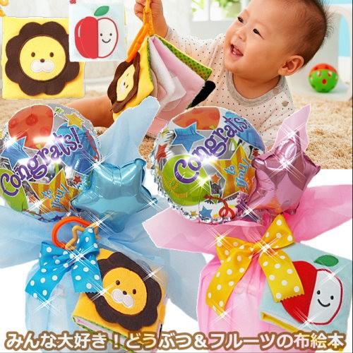 布絵本 送料無料 出産祝い バルーン オムツケーキ パンパース 布絵本 いないいないばあ  布のおもちゃ 絵本 知育おもちゃ