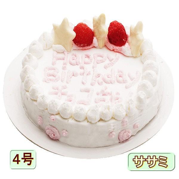 犬用Foot Mark ケーキ 4号サイズ(野菜&ささみ生地) 誕生日ケーキ 無添加 国産 記念日 お祝い プレゼント アレルギー 人気