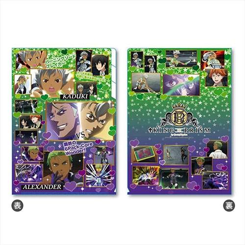 送料無料!キングオブプリズム◆KING OF PRISM by PrettyRhythm◆クリアファイル3ポケット◆対決◆新品◆