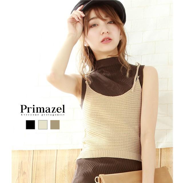 【Primazel/プリマゼル】全3色 ベーシックニットキャミソール トップス ニット キャミソール キャミニット