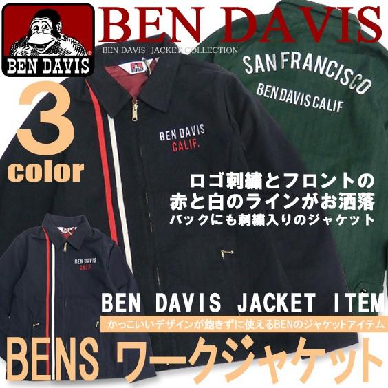 BEN DAVIS ワークジャケット ベンデイビス ジャケット 刺繍入りジャケット ロゴ刺繍 メンズ アウター BEN-1052