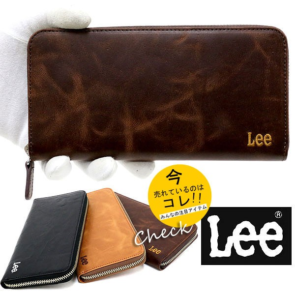 【Lee】【長財布】【財布】【ビジネス】 長財布 メンズ