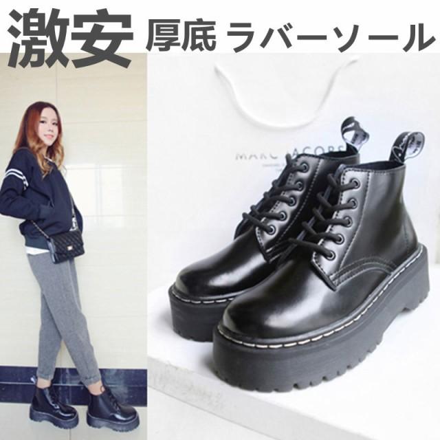 厚底 靴 ラバーソール レディース 厚底 ブーツ ジョージコックスタイプ ハイカット 革靴  男女兼用 シューズ
