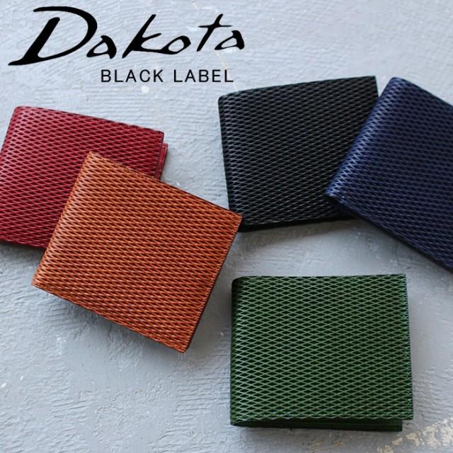 ポイント10倍 ダコタ 財布 折財布 レティコロ ブラックレーベル Dakota BLACK LABEL 二つ折り 626100 イタリアンレザー