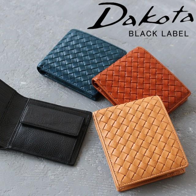 ポイント10倍 ダコタ 財布 二つ折り財布 ブラックレーベル Dakota BLACK LABEL マーリア イタリア製牛革 折財布 626900 メンズ イタリア