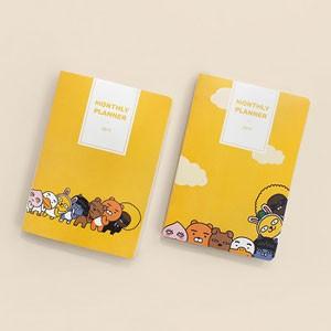 (先払いのみ)韓国文具 KAKAO FRIENDS(カカオフレンズ) 2017 マンスリー プランナー / スケジュール帳(2種中1種ランダム発送)