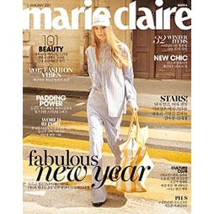 韓国女性雑誌 marie claire(マリ・クレール)2017年 1月号 (コン・ヒョジン、キム・ハヌル、キム・アジュン、シン・セギョン記事)