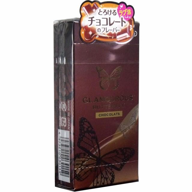 グラマラスバタフライ チョコレートコンドーム6個入