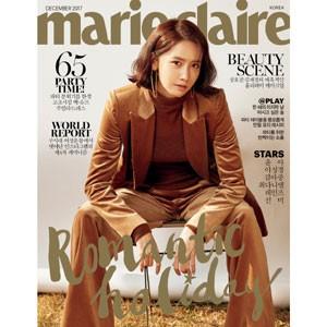 韓国女性雑誌 marie claire 2017年 12月号 (少女時代のユナ表紙/イ・ソンギョン、キム・アジュン、チェ・ダニエル、RAINZ、ソンミ記事)
