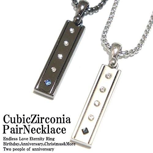ペアネックレス 安い ブランド 細身のデザインの雰囲気がよいプレートペアネックレス シンプルネックレス 2個セット BOX付き  ポスト投