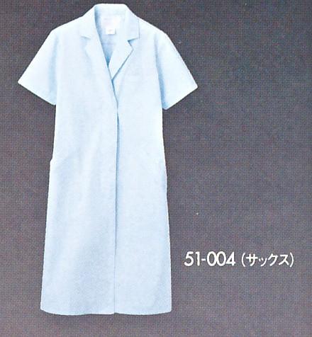 51-004 ドクターコート レディス・半袖  全1色 (看護師 ドクター ナース 介護 メディカル白衣 モンブラン MONTBLANC)