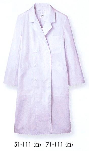 51-111 ドクターコート レディス・長袖  全1色 (看護師 ドクター ナース 介護 メディカル白衣 モンブラン MONTBLANC)
