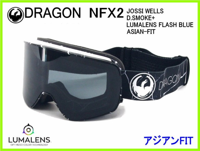 2018 DRAGON NFX2 JOSSI WELLS/D.SMOKE+LUMALENS FLASH BLUE ASIAN-FITドラゴンゴーグル 348616030344スペアレンズ付