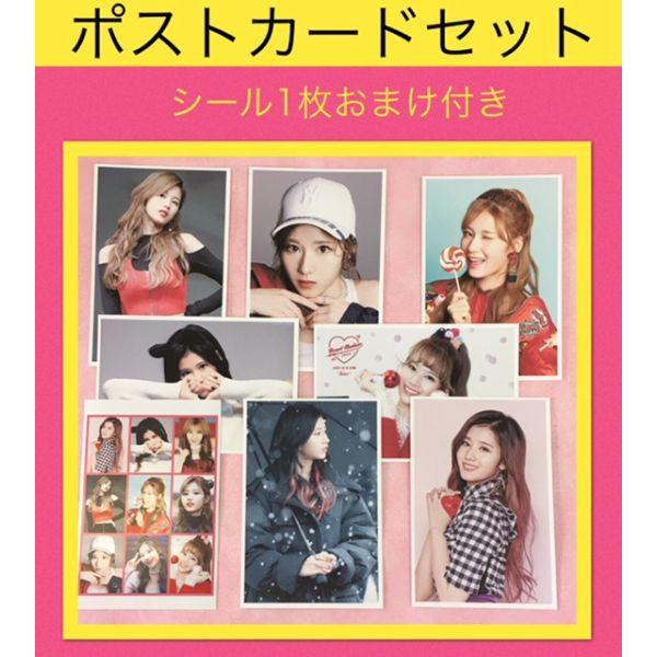 ★送料無料★ TWICE サナ ポストカードセット  韓流 グッズ ar019-3