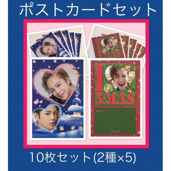 ★送料無料★ チャン・グンソク チャングンソク クリスマス ポストカードセット  韓流 グッズ ar002-1