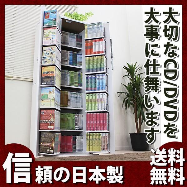 DVD収納 CDラック 本棚 DVD最...