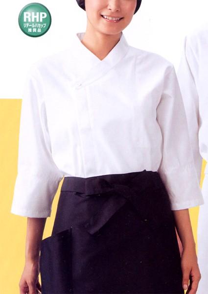 2-661 調理コート 7分袖 男女兼用 全1色 (厨房 調理 白衣 サービスユニフォーム モンブラン MONTBLANC)