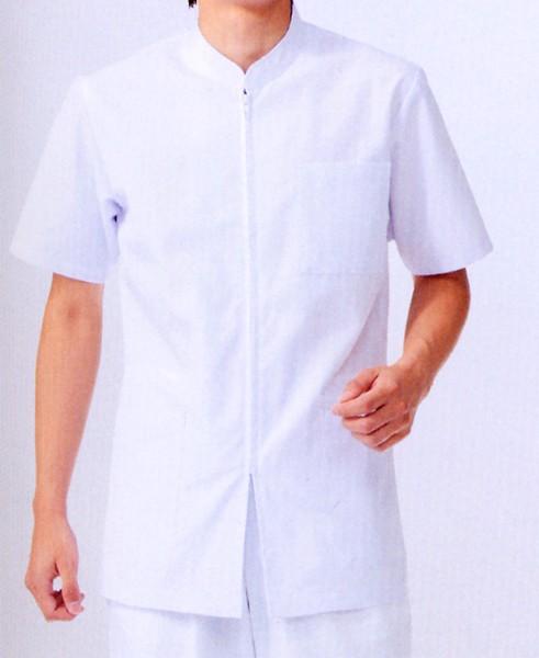 327-70 メンズ医務衣 半袖 全1色 (看護師 ドクター ナース 介護 メディカル白衣 「KAZEN」)