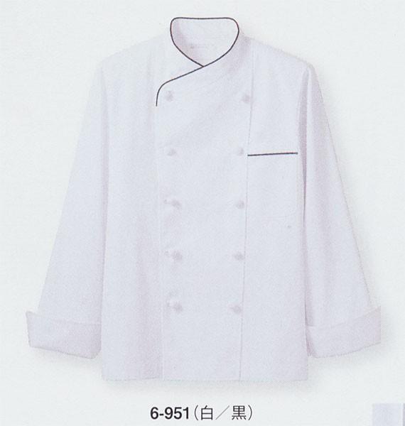 6-951 コックコート 長袖 男女兼用 全1色 (厨房 調理 白衣 サービスユニフォーム モンブラン MONTBLANC)