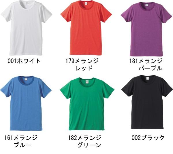5480-01 3.8オンスT/CバインダーネックTシャツ 全6色 (Tシャツ ポロシャツ ロングスリーブ スウェット パーカー スポーツウェア