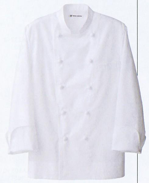 コックコート AA414-0 (厨房 調理 白衣 サービスユニフォーム セブンユニフォーム)