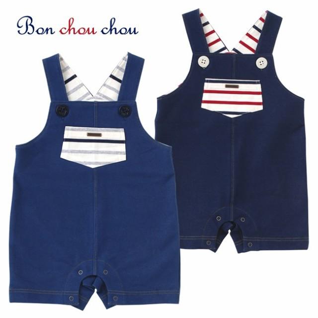 0311b08d1e61a ボンシュシュ サロペット ベビー服  赤ちゃん  ベビー  カバーオール  男の子  出産祝い  70cm80cm  重ね着が楽しくなるデニム ニットサロペットです。