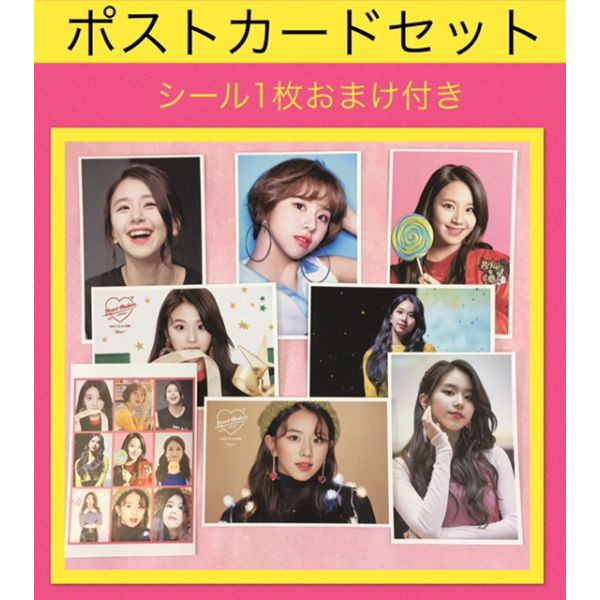 ★送料無料★ TWICE チェヨン ポストカードセット  韓流 グッズ ar019-7