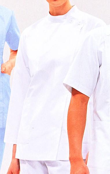 72-351-353-355-357 ケーシー レディス・長袖  全4色 (看護師 ドクター ナース 介護 メディカル白衣 モンブラン MONTBLANC)