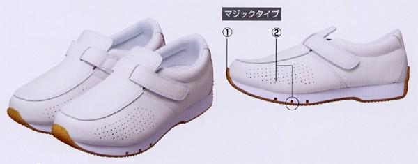 188-36 ナースシューズ(マジックタイプ) 全1色 (看護師 ドクター ナース 介護 メディカル白衣 「KAZEN」)