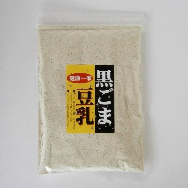 【国内加工】 【国内産】 飲んでおいしい お豆のお乳 黒ごま豆乳の素 250g