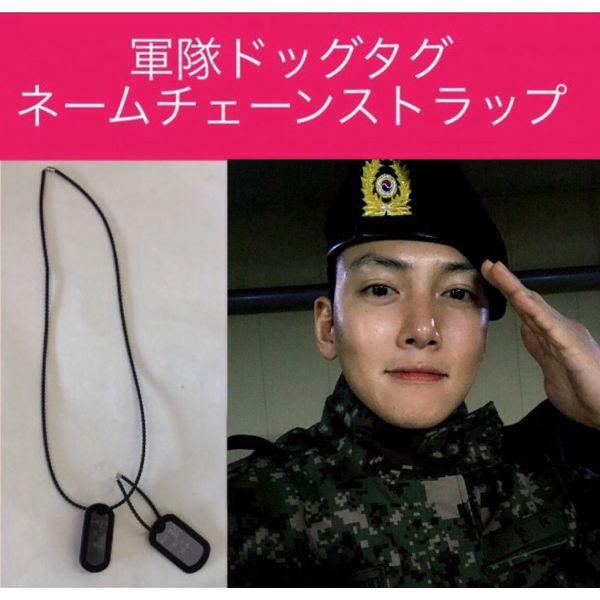 【送料無料】 韓国 軍隊 ドッグタグ チチャンウク チ・チャンウク ネックレス ネームチェーン ストラップ 韓流 グッズ