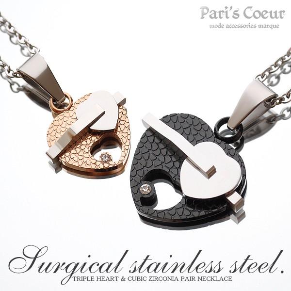 【Pari's Coeur】316Lサージカルステンレス使用♪トリプルハートネックレス pcac-102set(男女ペアセット)
