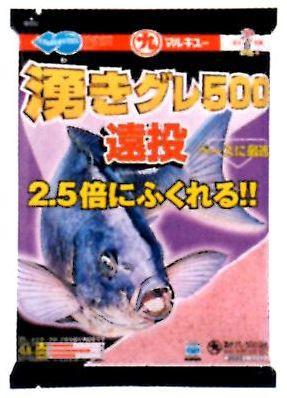 釣りえさ 【マルキュー】湧きグレ500遠投 1.5k入り